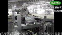 四轴卧式孔钻网站宣传视频20140125