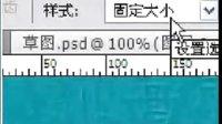 6月14日琴音老师ps大图【意乱情迷】课录