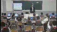 电子通讯录优质课课堂展示