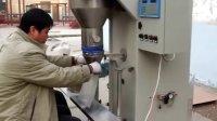 河南利民pvc颗粒装包机,塑料颗粒装包秤,塑料粒子自动包装机