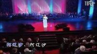 【好声好色俄罗斯】俄罗斯2012年胜利日扎拉演唱《阿廖沙》
