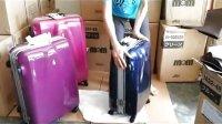 专柜正品高品质PC旅行者MEM1001 拉杆箱旅行箱行李箱 PC材质讲解 旅行者户外用品