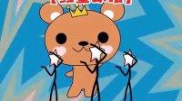 温州flash动画制作-泰州flash婚礼动画-丽水flash动画广告-温州动画公司-泰州动漫公司