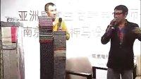 南京家装神马设计师美学沙龙活动