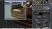 皮革与塑料-VR室内全应用教程3DMAX完全自学教程室内高级教程