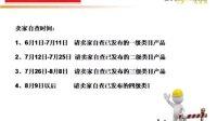 2012-7产品发布选择类目指导-若冰