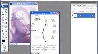 [PS]Photoshop中级教程   使用照片制作小说封面.flv