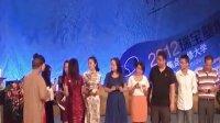 搜狐网装修日记大赛全国总决赛在沈阳举行