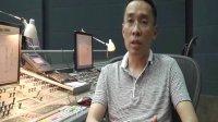 影视工业网专业制作人访谈 王丹戎:电影的声音设计是一门艺术