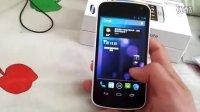 JellyBean android 4.1 果冻豆,galaxy nexu i9250 已收到OTA