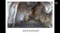 西湖南山造像三维激光扫描数字成果 北京建工建方科技公司