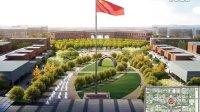安徽理工大学新校区景观设计规划方案四