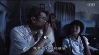 407猛鬼航班