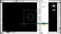 金达网_AutoCAD视频教程_3.3.7 分解图形对象