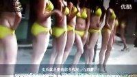 2012明星东莞桑拿世纪皇朝酒店集团模特美女泳装秀现场美女看到流口水东莞桑拿走秀现场包包女装美女