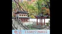 园林景观效果图园卍卍卍园林景观效果图设计卍卍卍园林景观设计效果图
