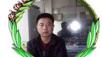 张家口蔚县TCL 海信 海尔 LG 创维 三星 康佳液晶电视维修中心13252227397
