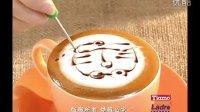 咖啡拉花教学--雕花2
