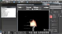 3dmax 3dmax教程 3dmax视频 3Dmax模型 3Dmax (5)