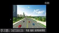 3dmax 3dmax教程 3dmax视频 3Dmax模型 3Dmax (2)