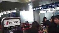 视频: 金贤重成都送机[www.haiersh.com.cn]