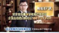◆清唐基官网◆清唐基胶囊官方网站◆清糖基厂家◆青唐基总经销◆