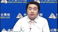 视频: 2012年注册会计师 中华和东奥 视频配讲义 QQ781077818