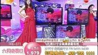 飞利浦32寸全高清液晶电视