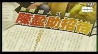 w【www.18daikao.com】夜总会美女如云