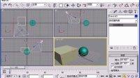金鹰教程 (超清版) 3DsMax 9.0 11.摄像机视图