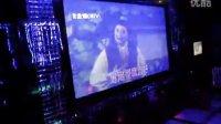 湖南花鼓戏【刘海戏金蟾】湘乡市盛世豪鸣KTV娱乐会所8198包厢