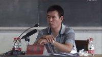 政法干警民法课程1 民法学 京一教育