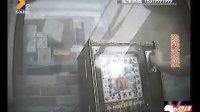 大胆赌博机:民警捣毁街边老虎赌博机 都市热线 120727