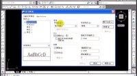 金达网_AutoCAD视频教程_6.1.3 删除文字样式