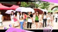 第39届世界旅游小姐遂宁电视台《激情仲夏》花絮12