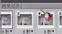 2012年5月25号寒梅老师PS≮ 签名档≯ 课录.rmvb.flv