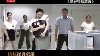 上海国际电影节展映过的爱情电影TOP10