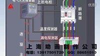 上海flash动画制作  flash商业广告制作