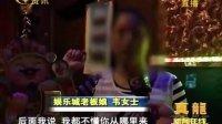 南宁  自称警察的男子夜闹娱乐城120608新闻在线