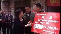 视频: 浏阳七宝山村民花20元买刮刮乐彩票 喜中100万