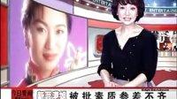 回顾港姐40年十美九丑排行榜曝光...拍摄:黄富昌