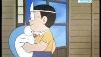 Con ma Nobita - Bup be du bao su viec
