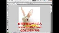[PS]牛仔裤 设计 广告 平面设计教程 photoshop平面设计教程