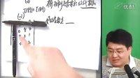 2013考研数学王博线代基础班01