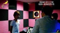 视频: 增城学唱歌 增城音乐培训 咖乐音乐工作室QQ392915408