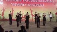 """视频: """"中国体育彩票杯""""2012年新泰市全民健身运动会""""智博格瑞杯""""大众健身操 比赛"""