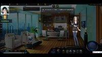 网页游戏《超级富豪》试玩体验视频