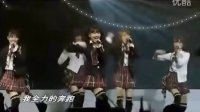 AKB48 - 大声ダイヤモンド (chinesewww.suncity818.comlyrics)