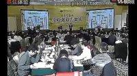 视频: 易中天演讲视频股权激励总裁方案班 郭凡生交流QQ1351826206