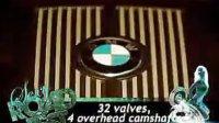 视频: 宝马x6报价 宝马x6多少钱 宝马x6报价及图片